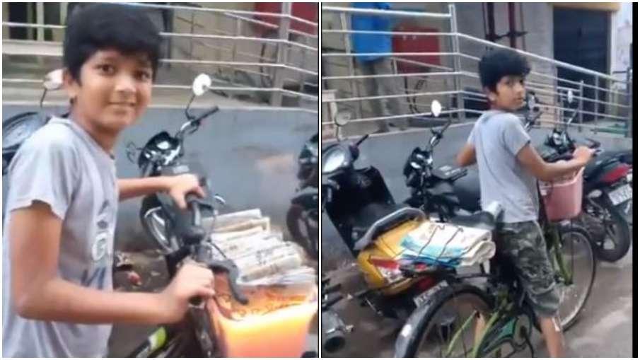 Telangana boy sells newspapers every morning- India TV Hindi