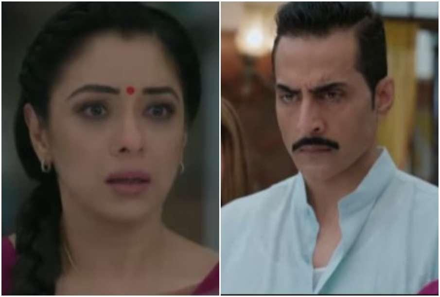 Anupamaa- India TV Hindi