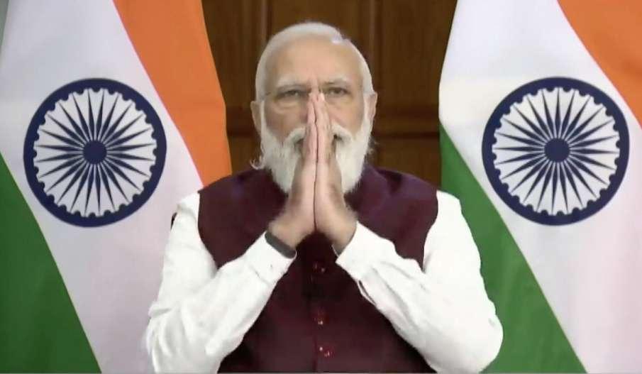 एससीओ शिखर बैठक को डिजिटल माध्यम से संबोधित करेंगे प्रधानमंत्री नरेंद्र मोदी - India TV Hindi