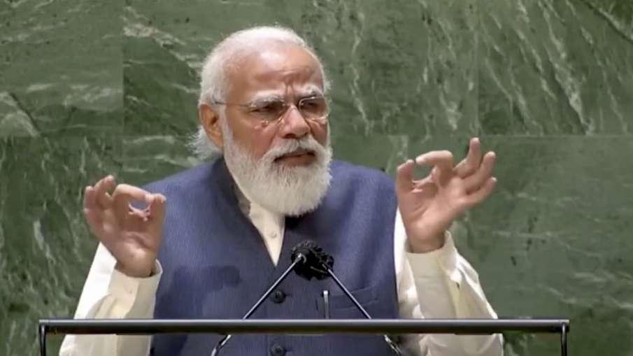 UNGA में पीएम मोदी ने अफगान संकट, वैक्सीन, पाकिस्तान, विस्तारवाद-आतंकवाद समेत कई मुद्दों को उठाया- India TV Hindi