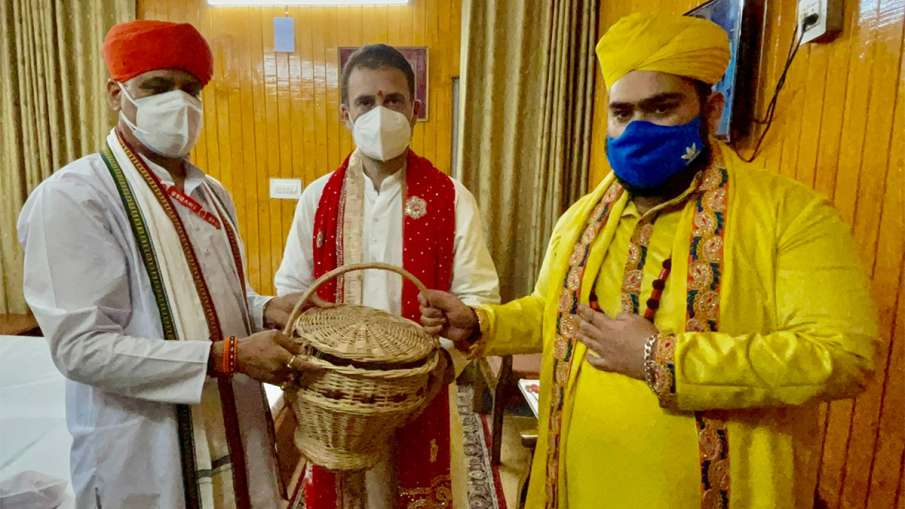 Rahul Gandhi, Rahul Gandhi Vaishno Devi Temple, Vaishno Devi Temple, Vaishno Devi- India TV Hindi