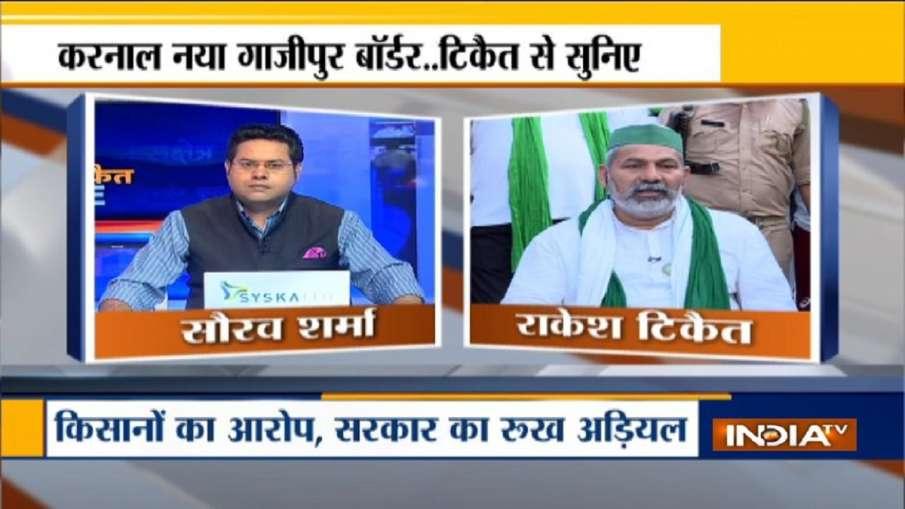 Rakesh Tikait on why he raised 'Allahu Akbar' slogans at Kisan Mahapanchayat- India TV Hindi