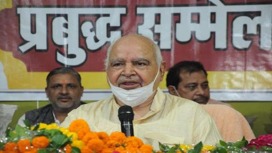 Rakhi Sawant less clothes mahatama gandhi Haridhya narayan dixit statement यूपी विधानसभा अध्यक्ष बोल- India TV Hindi