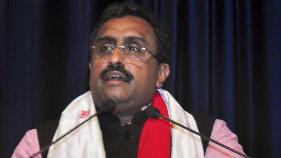 Ram Madhav, Ram Madhav JNU, Ram Madhav Partition- India TV Hindi