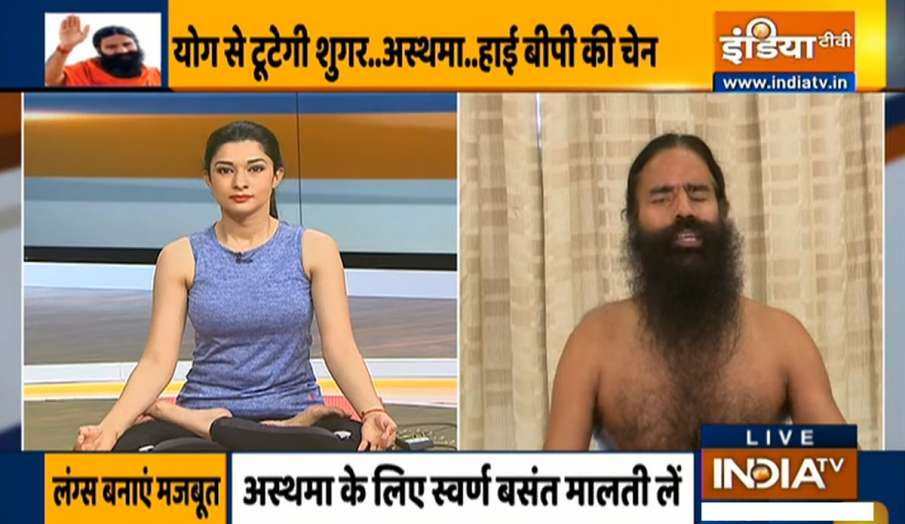 Yoga Asanas and Ayurvedic Treatment for Genetic Disease - India TV Hindi