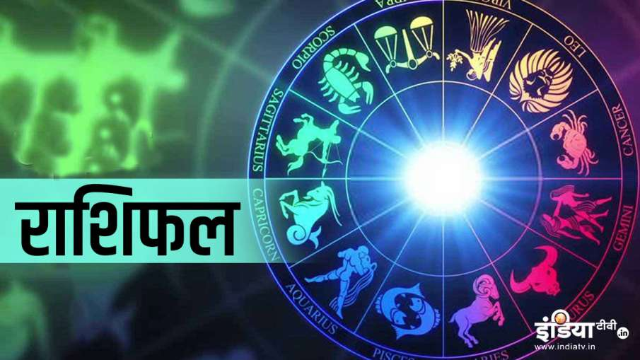 RASHIFAL - India TV Hindi