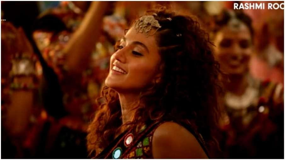 रश्मि रॉकेट के गाने 'घनी कूल छोरी' का टीजर रिलीज- India TV Hindi