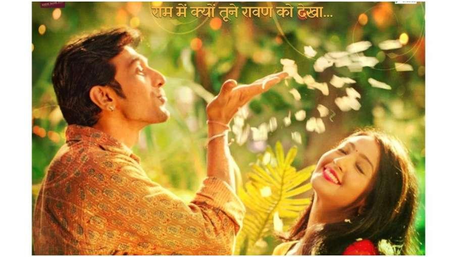प्रतीक गांधी की फिल्म 'रावण लीला' का नाम बदला गया- India TV Hindi