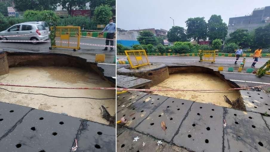 गाज़ियाबाद: लगातार हो रही बारिश से इंदिरापुरम में सड़क धंसी, गहरे गड्ढे में भरा पानी, बड़ा हादसा टला- India TV Hindi