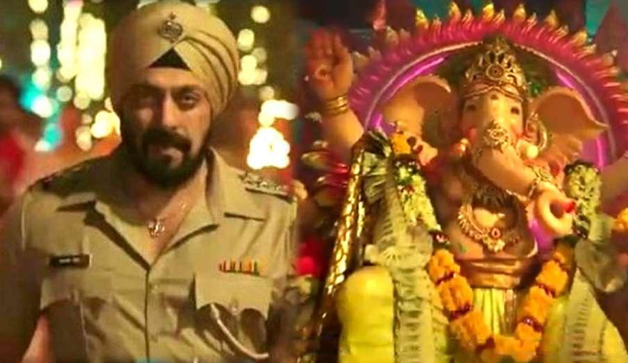 vighnaharta song teaser salman khan aayush sharma antim film first song ganesh chaturthi 2021 - India TV Hindi