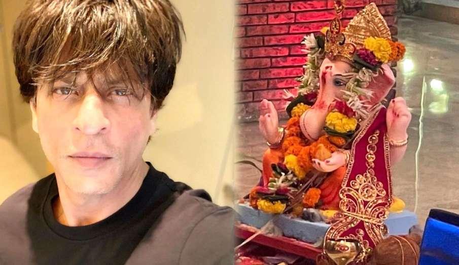 shahrukh khan ganpati visarjan 2021 new instagram post wrote May Lord Ganesha blessings remain with - India TV Hindi