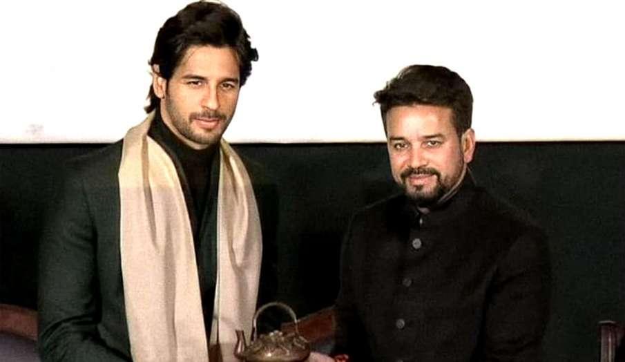 first himalayan film festival sidharth malhotra and anurag thakur inaugurates event- India TV Hindi