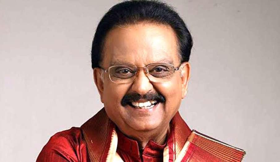 sp balasubrahmanyam first death anniversary  - India TV Hindi