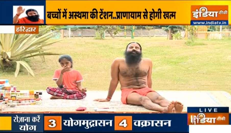 प्रदूषण और कोरोना ने बढ़ाया बच्चों का वजन, स्वामी रामदेव से जानिए बच्चों के सर्वांगीण विकास के लिए ख- India TV Hindi