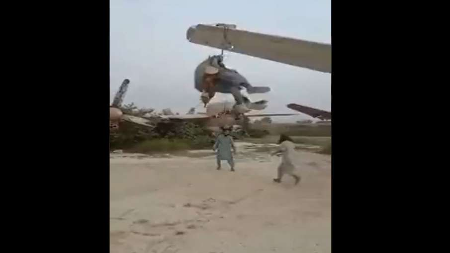 Talibans have turned US planes into swings and toys- India TV Hindi