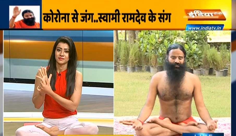 स्वामी रामदेव से जानिए कैसे होगा हार्मोनल इंम्बैलेंस- India TV Hindi