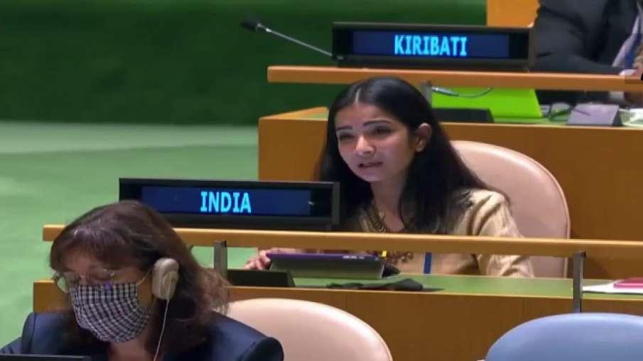 पाकिस्तान को भारत का करारा जवाब- PoK खाली करे पाक, इमरान ने UNGA के मंच का गलत उपयोग किया- India TV Hindi