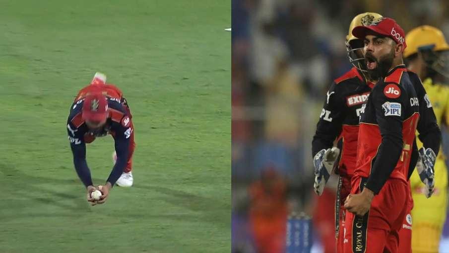 Virat Kohli surprised everyone by catching Rituraj Gaikwad's incredible catch, watch video IPL 2021- India TV Hindi