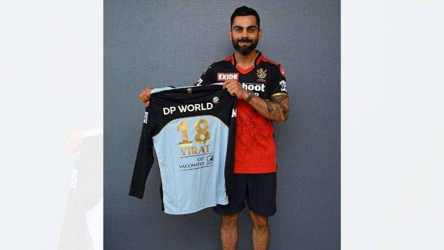 IPL 2021: virat kohli excited for second phase matches,...- India TV Hindi