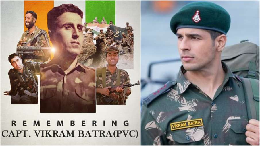 Vikram Batra, Sidharth Malhotra- India TV Hindi
