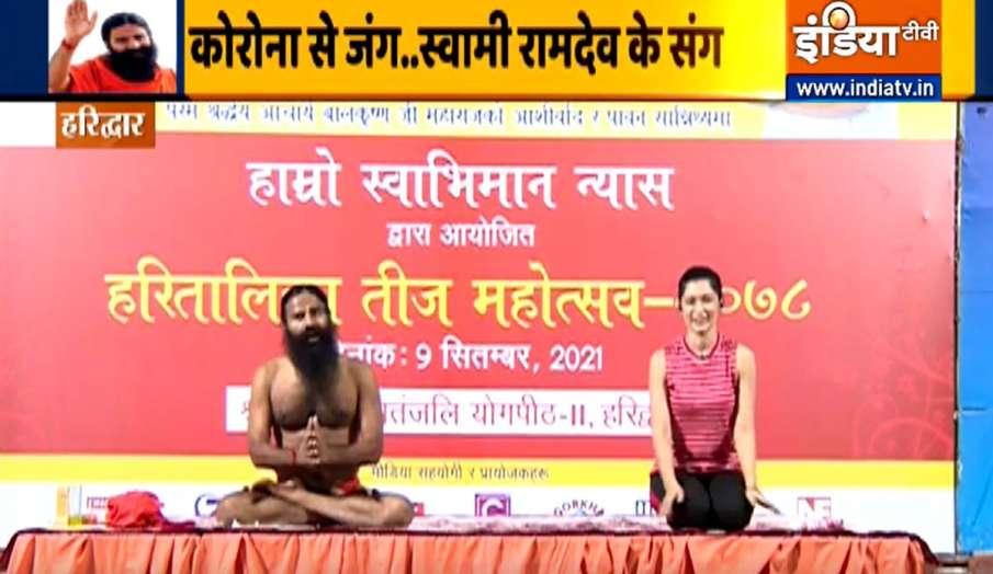निर्जला व्रत से कैसे डिटॉक्स होगा शरीर? स्वामी रामदेव से जानिए कैसे पाएं परफेक्ट बॉडी और हेल्दी माइं- India TV Hindi