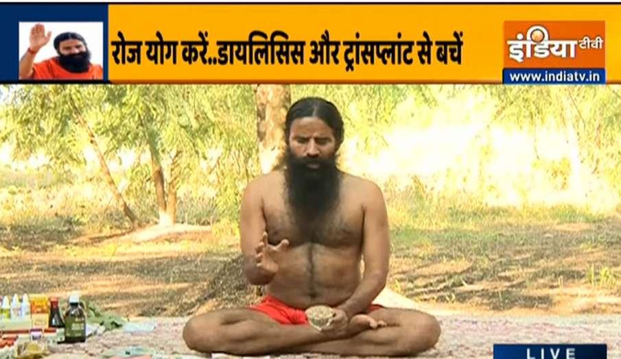 किडनी को फिट रखने के लिए योगासन- India TV Hindi