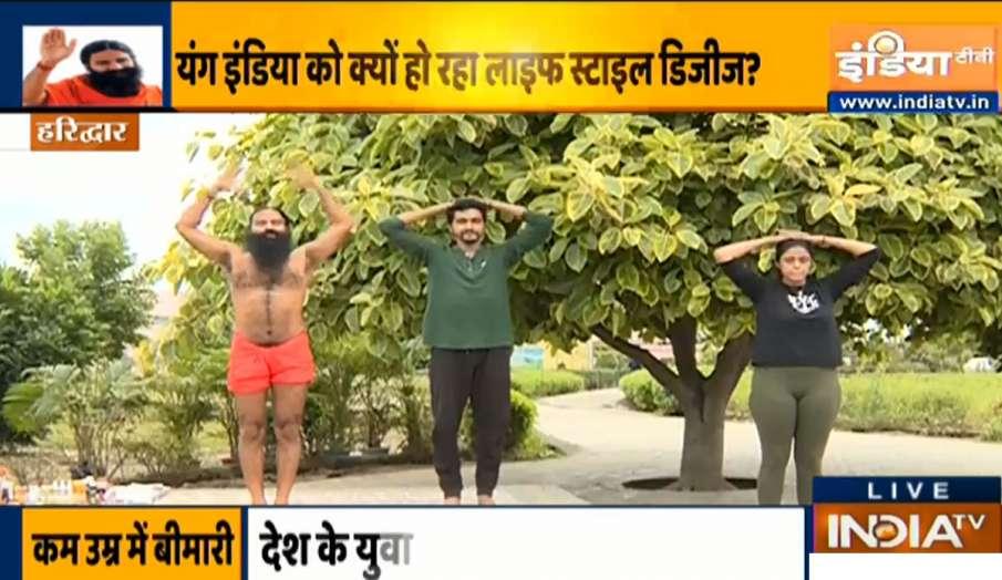 Yoga for youth- India TV Hindi