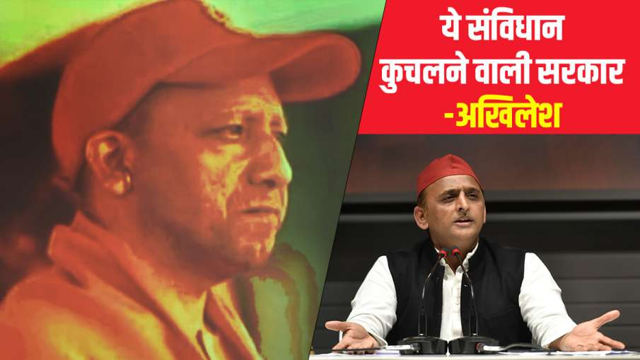 samajwadi party chief akhilesh yadav on lakhimpur kheri case लखीमपुर खीरी मामला: सरकार आरोपियों को ब- India TV Hindi