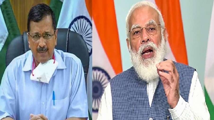 दिल्ली को करना पड़ सकता है बिजली के संकट का सामना, CM केजरीवाल ने पीएम मोदी को लिखा पत्र - India TV Hindi