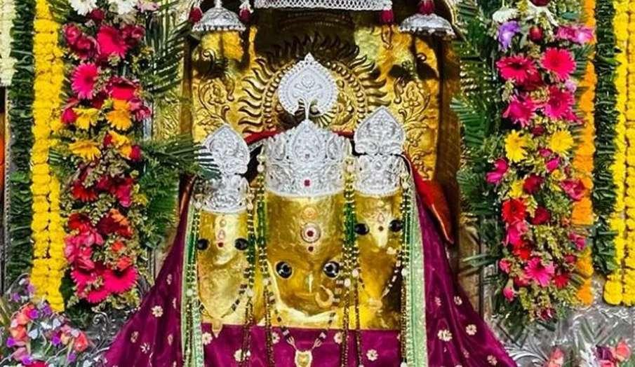Baglamukhi Temple - India TV Hindi