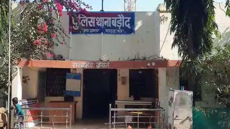 'भारत माता की जय'...- India TV Hindi