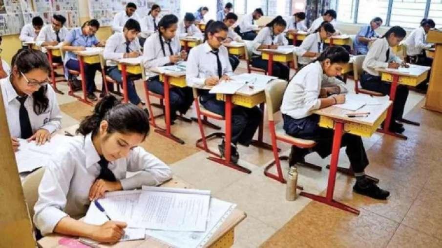 CBSE 10वीं और 12वीं की पार्ट-1 की परीक्षा को लेकर बड़ा अपडेट- India TV Hindi