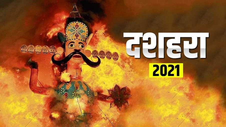 Dussehra 2021 auspicious time shubh muhurat vijay muhurat- India TV Hindi