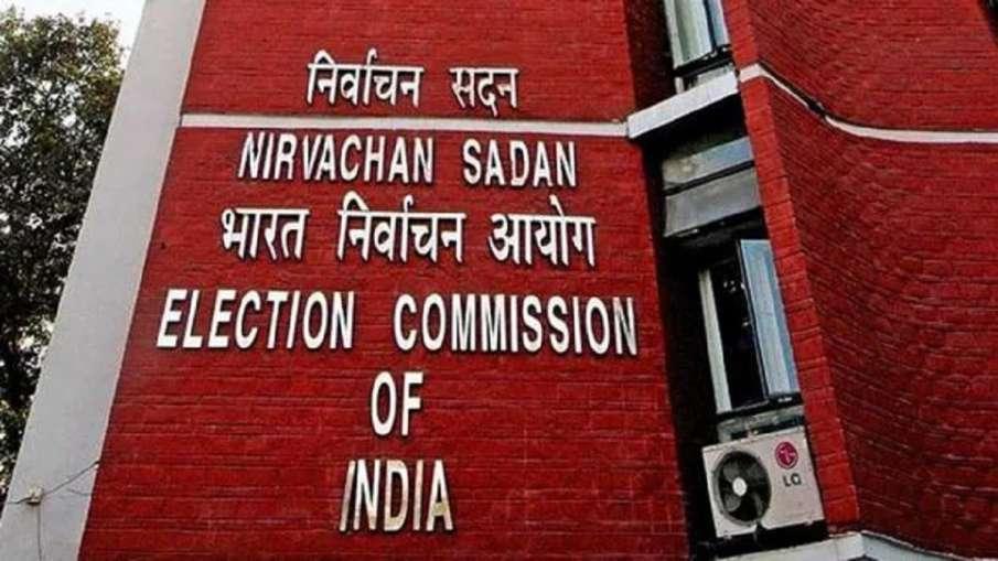 विधानसभा चुनाव: गृह जिले में तैनात अधिकारियों का होगा ट्रांसफर, UP-पंजाब समेत पांचों राज्यों के लिए - India TV Hindi