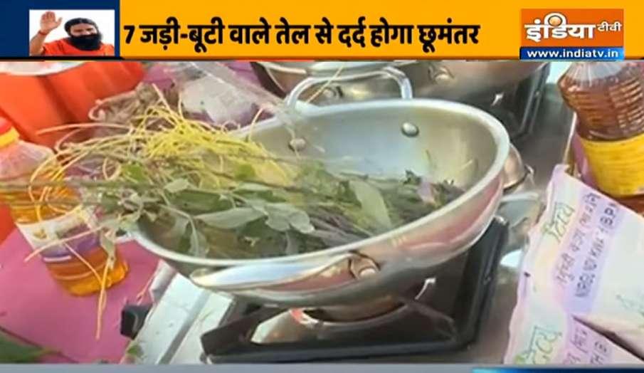 Homemade Peedantak Oil swami ramdev- India TV Hindi