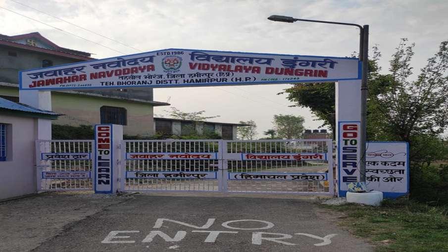 Over 35 Students Of Navodaya Vidyalaya Test Covid Positive In Himachal's Hamirpur- India TV Hindi