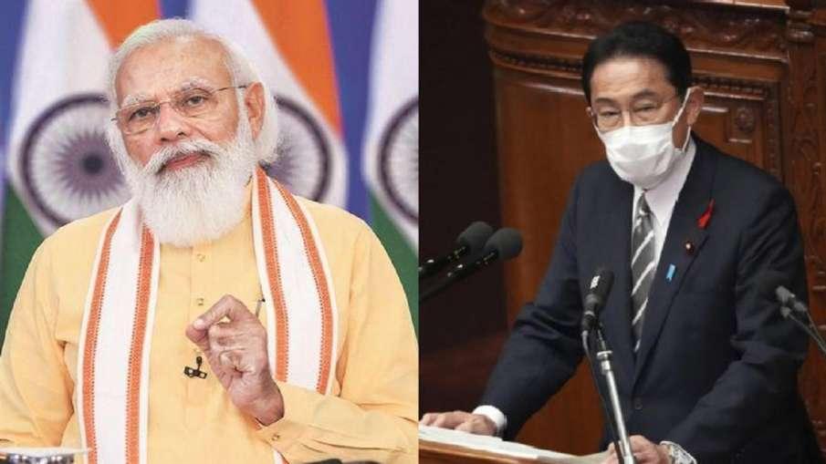 पीएम मोदी ने अपने जापानी समकक्ष फुमियो किशिदा से फोन पर की बात, हिंद-प्रशांत क्षेत्र में सहयोग बढ़ान- India TV Hindi