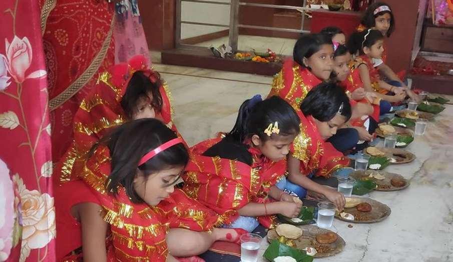 kanya pujan shubh muhurat puja vidhi- India TV Hindi