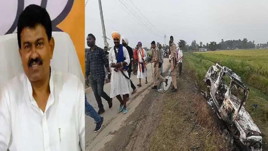 लखीमपुर खीरी कांड: पुलिस के सामने क्यों पेश नहीं हुआ आशीष मिश्रा? केंद्रीय मंत्री ने बताई ये वजह- India TV Hindi