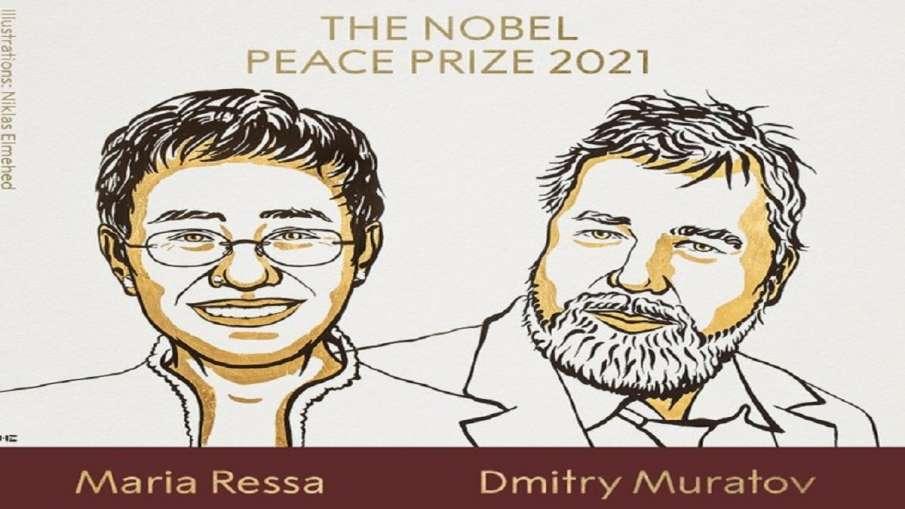 Nobel Peace Prize 2021: मारिया रेसा और दिमित्री मुराटोव को मिला शांति का नोबेल पुरस्कार- India TV Hindi