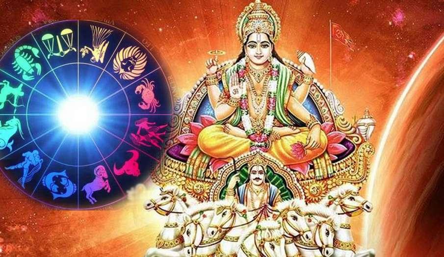 sun transit Pisces on 17 october - India TV Hindi