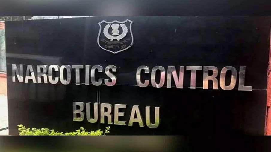 मादक पदार्थ मामला: NCB ने अपने खिलाफ लगाए सभी आरोपों को बेबुनियाद करार दिया - India TV Hindi