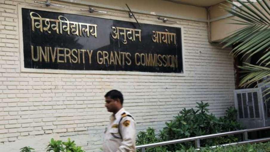 असिस्टेंट प्रोफेसर की नियुक्ति के लिए जुलाई 2023 तक PhD अनिवार्य नहीं, UGC का आदेश- India TV Hindi