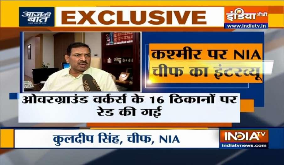 एनआईए चीफ ने कहा- 'घाटी में जमीनी हालात बदल चुके हैं, 2019 से पहले जैसी स्थिति नहीं आ सकती'- India TV Hindi