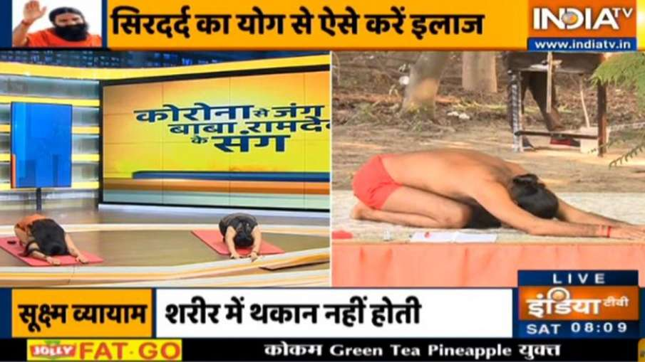 इंडिया टीवी पर...- India TV Hindi