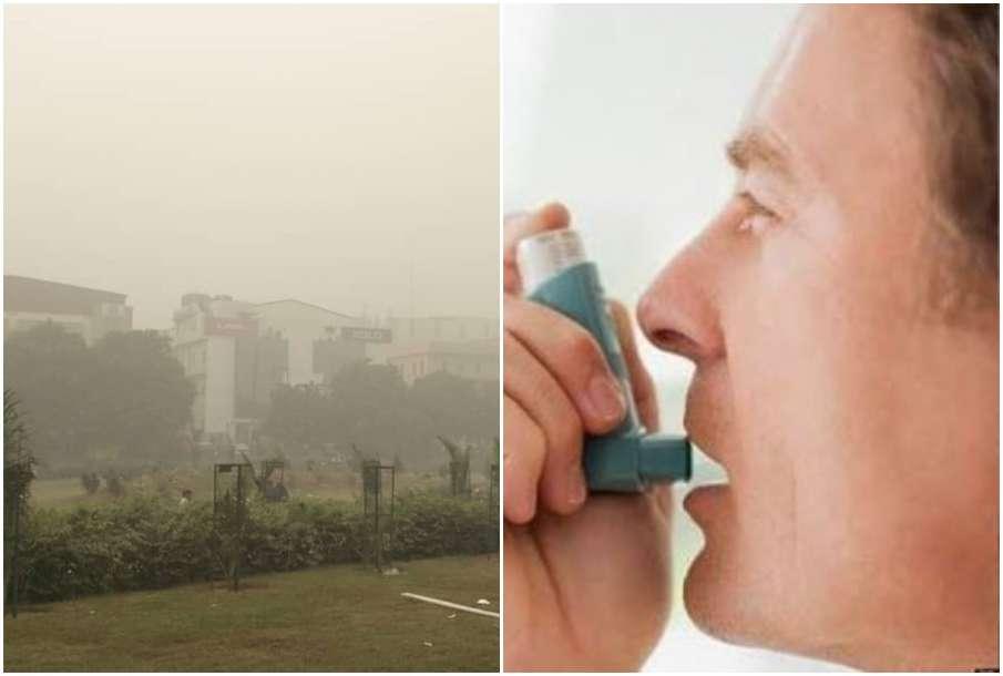 air pollution asthama patient - India TV Hindi