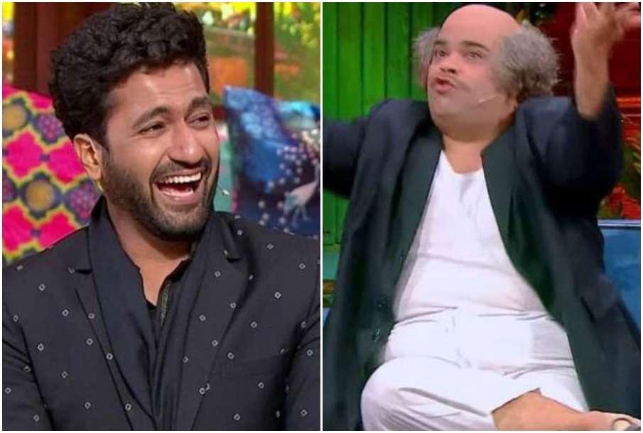Vicky Kaushal and Kiku Sharda- India TV Hindi
