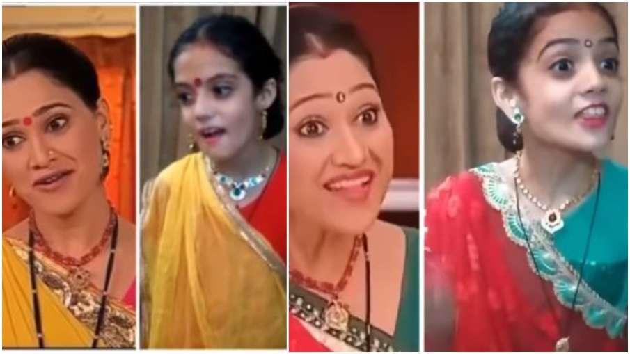 viral video of choti daya- India TV Hindi