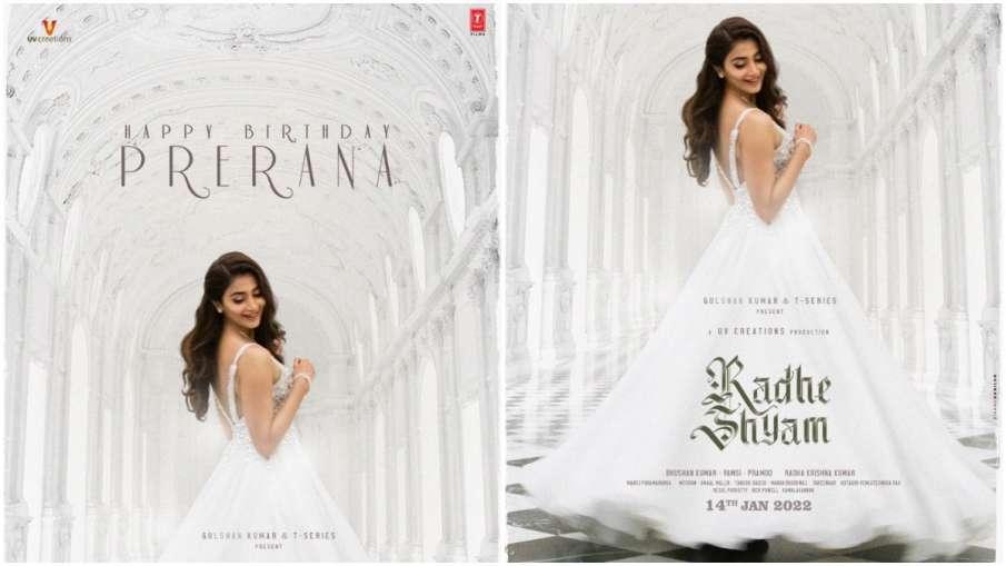 पूजा हेगड़े के जन्मदिन पर रिलीज हुआ 'राधे श्याम' का स्पेशल पोस्टर- India TV Hindi