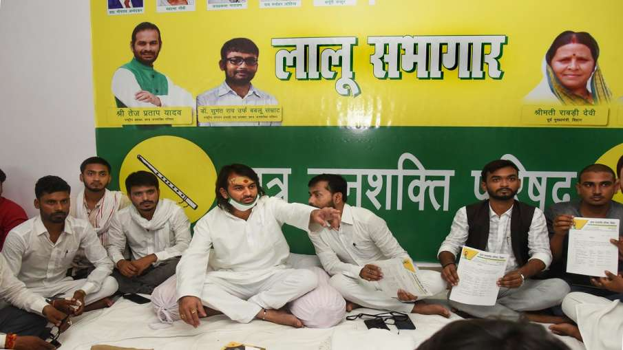 Tej Pratap says let my father come to patna will expose many in party पापा को पटना आने दो पार्टी में- India TV Hindi